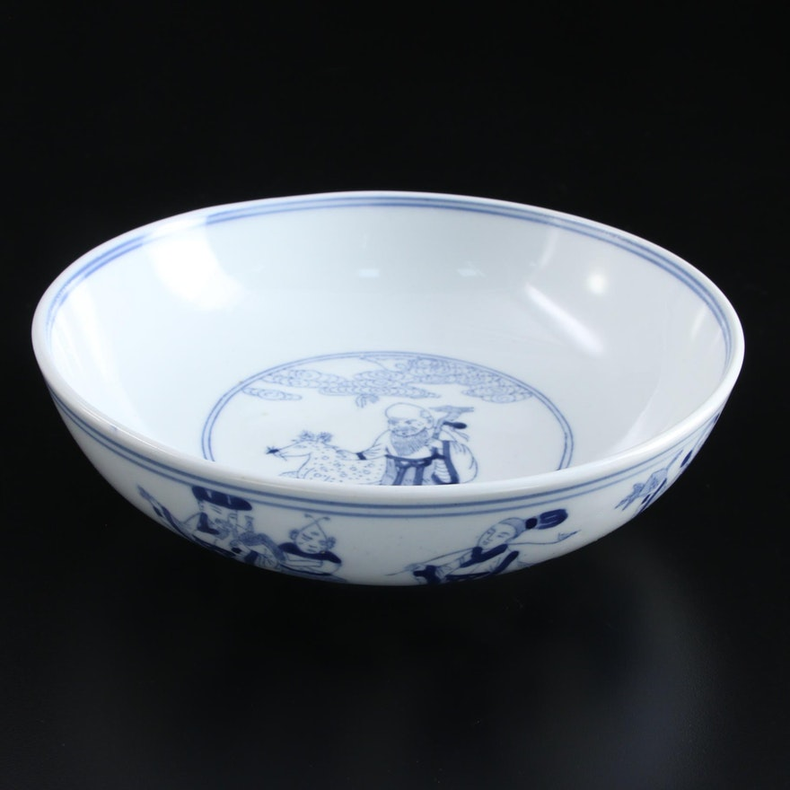 Chinese Blue and White Porcelain Eight Immortals Bowl