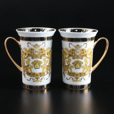 European Artrans Medusa Porcelain Coffee Mugs
