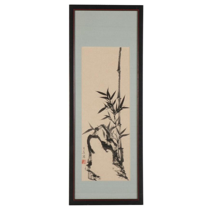 Louisa Yee Sumi Ink Painting of Bamboo Shoots