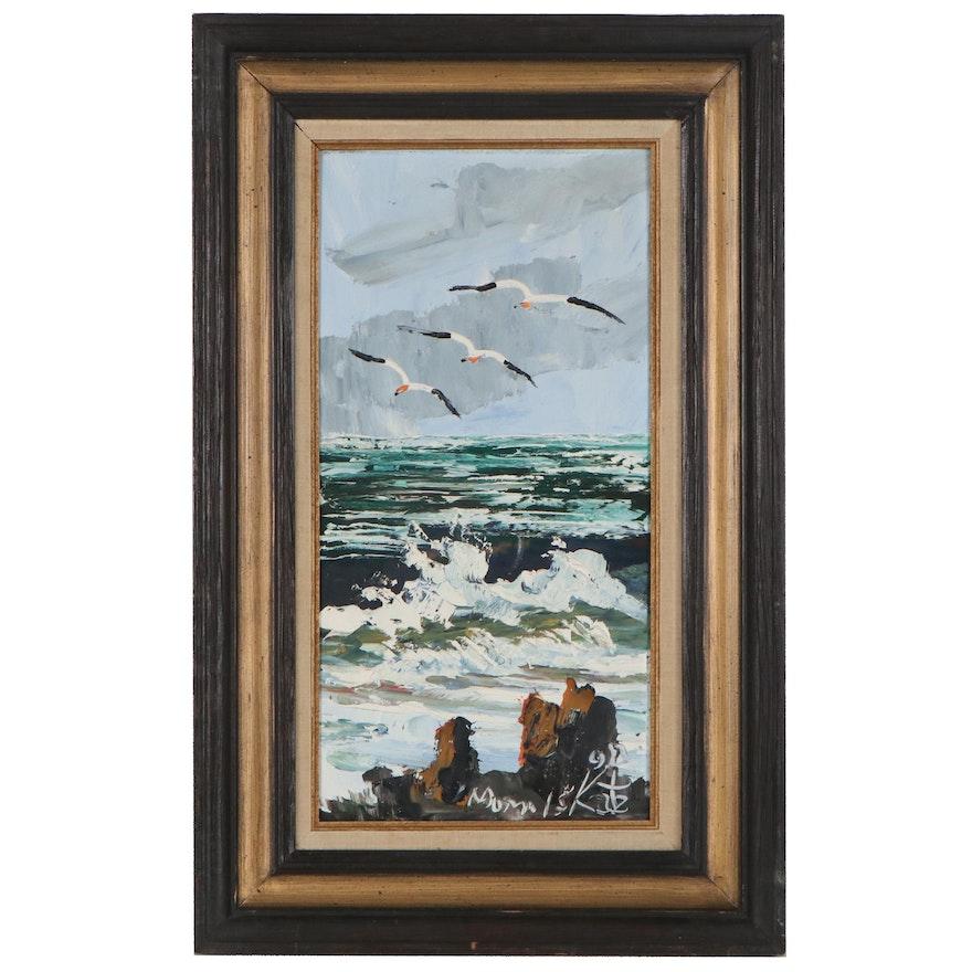 Morris Katz Seascape Oil Painting, 1990