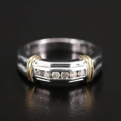 14K Two-Tone Gold Diamond Channel Band