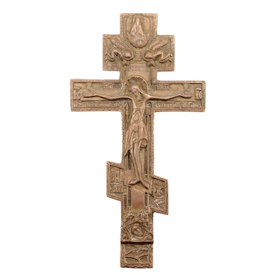 Russian Orthodox Cast Brass Blessing Cross, 20th Century