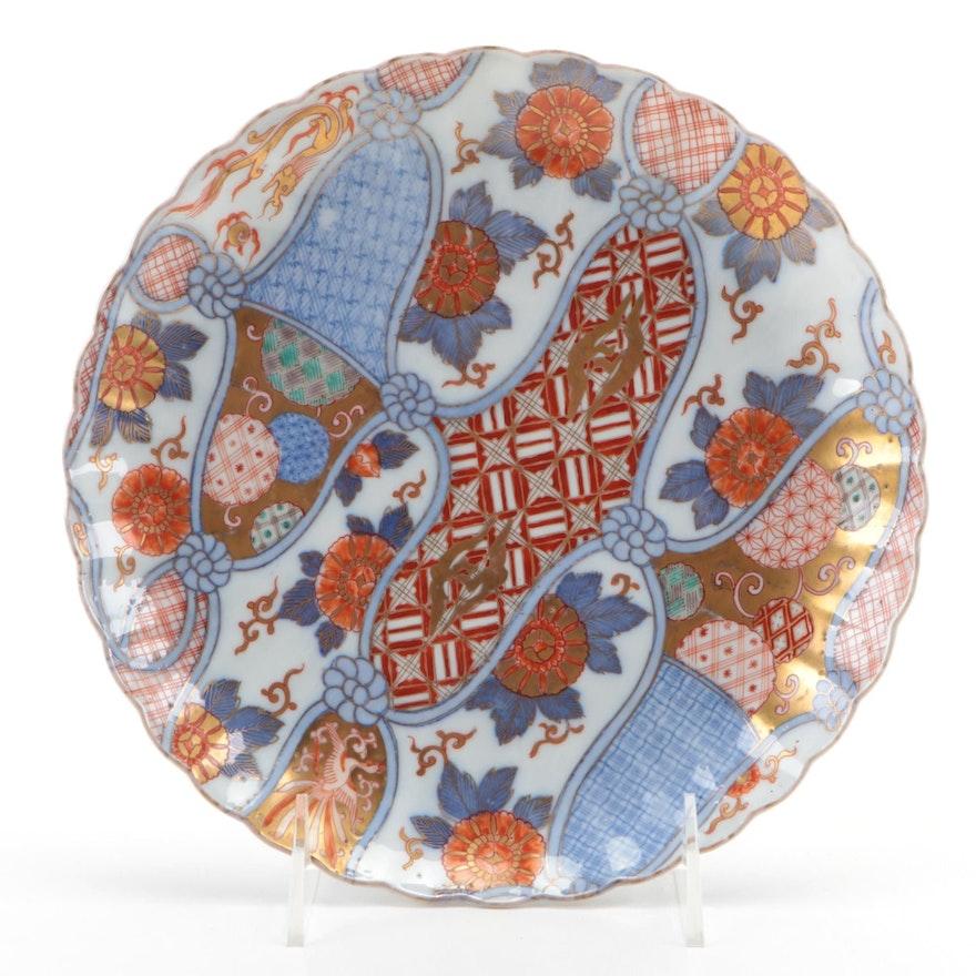 Japanse Fukagawa Porcelain Scalloped Dish