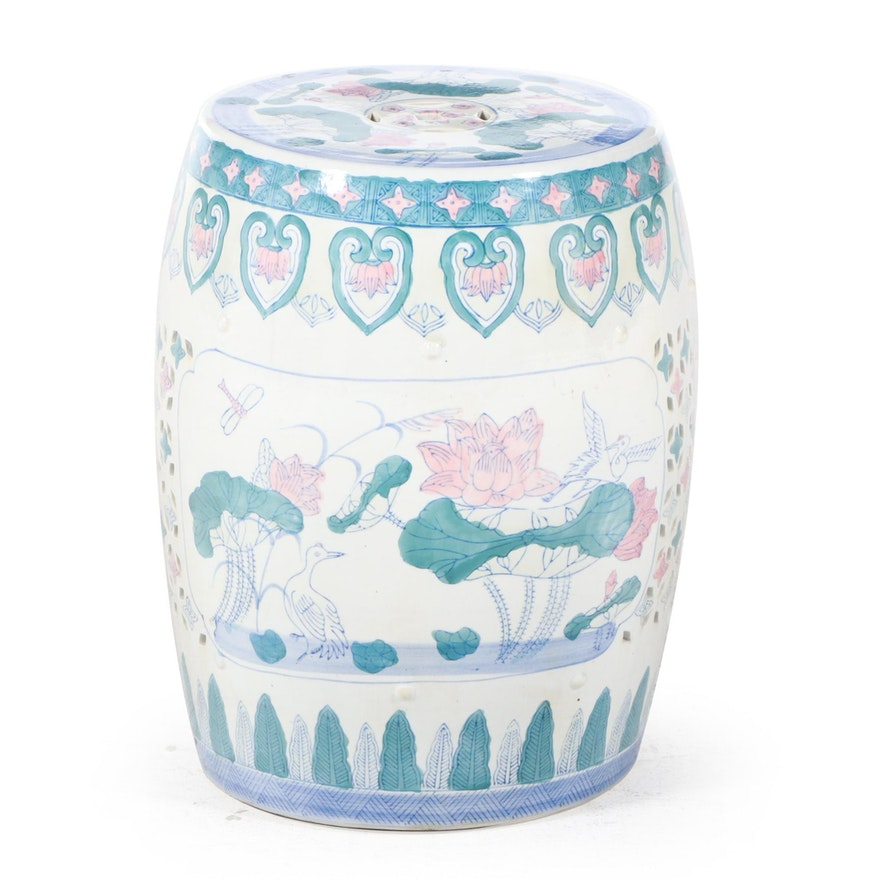 Chinese Hand-Painted Pierced Ceramic Garden Seat, Late 20th Century