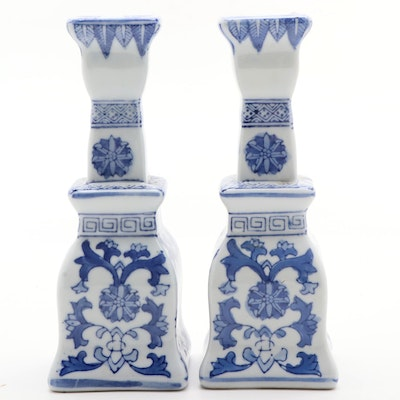 Blue and White Ceramic Candlesticks, Late 20th to 21st Century