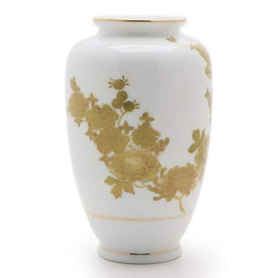 Japanese Kutani Gilt Porcelain Vase with Floral Motif, Mid to Late 20th Century