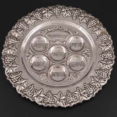 Hebrew Silver Plate Seder Passover Plate