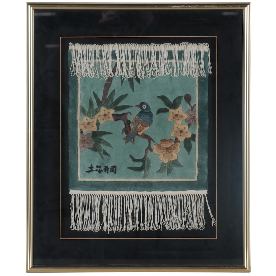 Handmade Chinese Carved Pile Wool and Silk Rug Wall Hanging