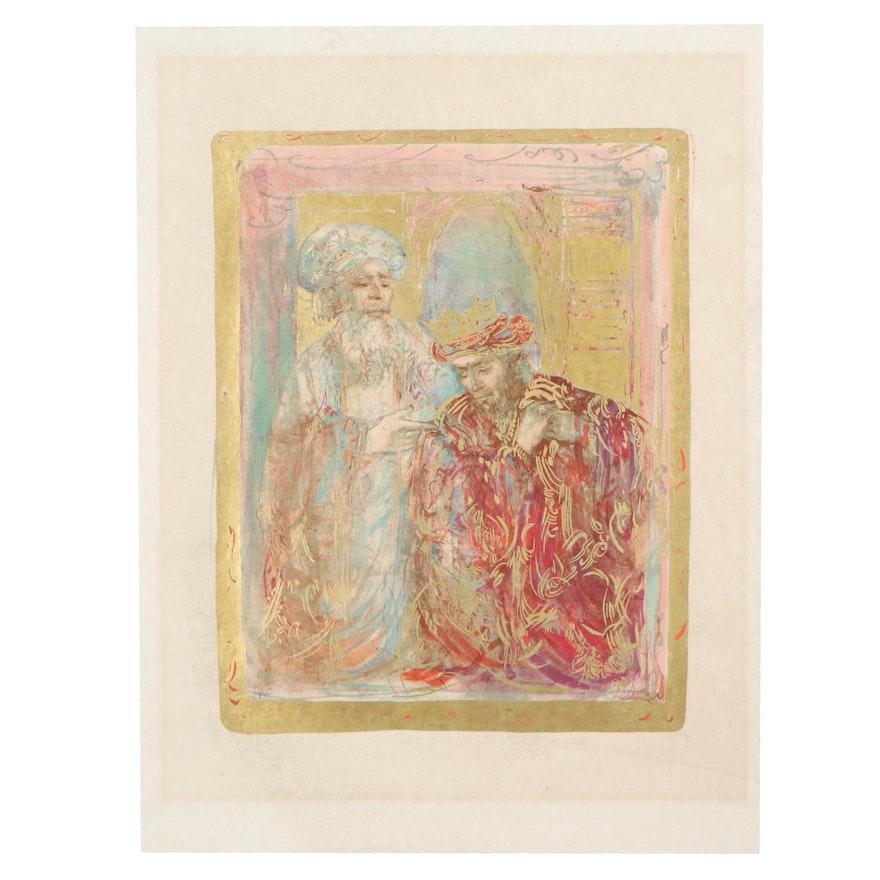 """Edna Hibel Embellished Lithograph from """"David Suite,"""" 1978"""