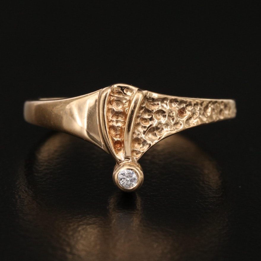 18K Diamond Ring with Textured Detail