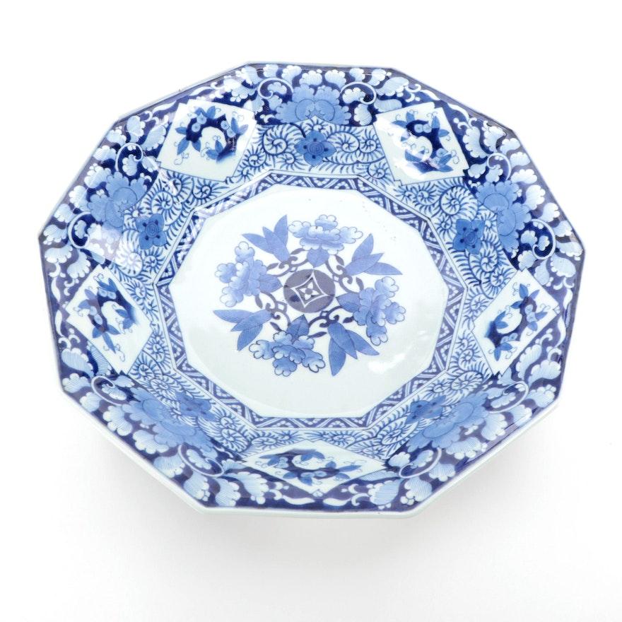 Japanese Arita Blue and White Centerpiece Bowl