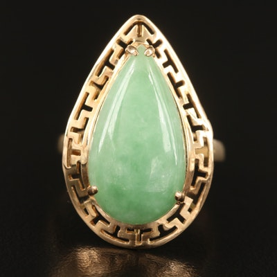 14K Jadeite Ring with Greek Key Pattern