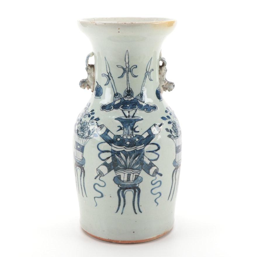 Chinese Blue on Celadon Ceramic Vase, Late 19th Century