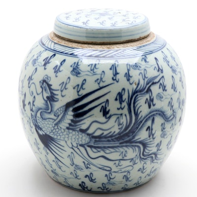 Chinese Blue and White Ceramic Phoenix Ginger Jar