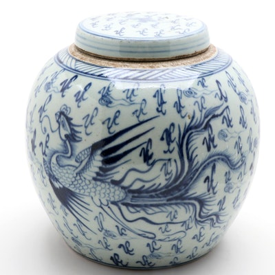 Chinese Blue and White Ceramic Phoenix Ginger Jar