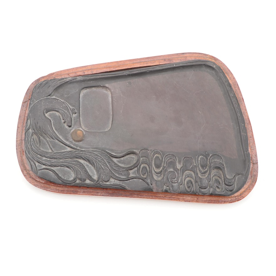 Chinese Carved Duan Ink Stone, Qing