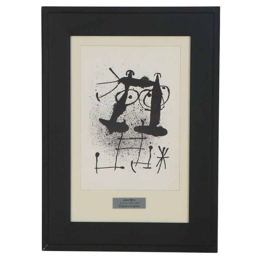 """Joan Miró Lithograph for """"Derrière le Miroir"""""""