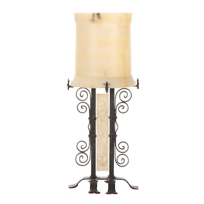 Hand Wrought Metal Table Lamp with Alabaster Glass Shade, Mid/Late 20th Century