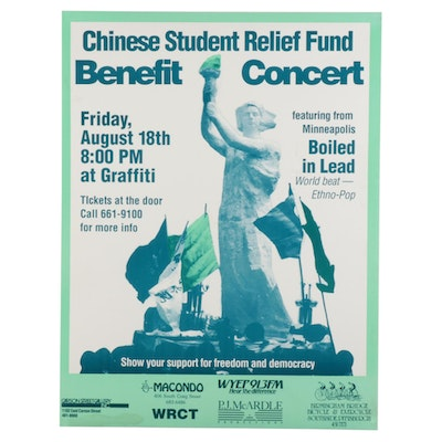 Pittsburgh Chinese Student Relief Fund Benefit Concert Poster, 1989
