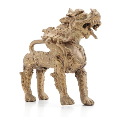 Nepalese Patinated Metal Guardian Lion Figurine