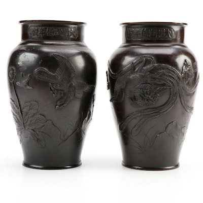 Pair of Japanese Embossed Bronze Temple Vases
