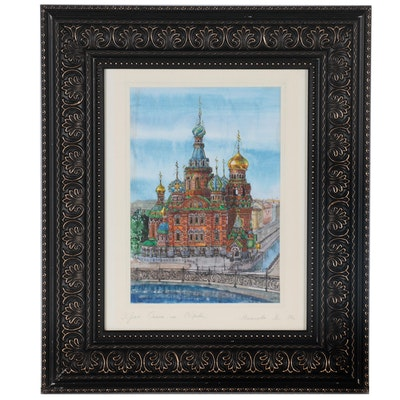 "Ink and Watercolor Painting ""The Church of the Savior on Spilled Blood,"" 1998"
