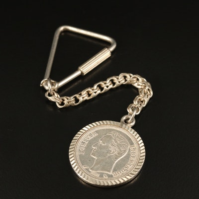 1960 Bolivar Venezuelan Coin Charm Sterling Key Chain