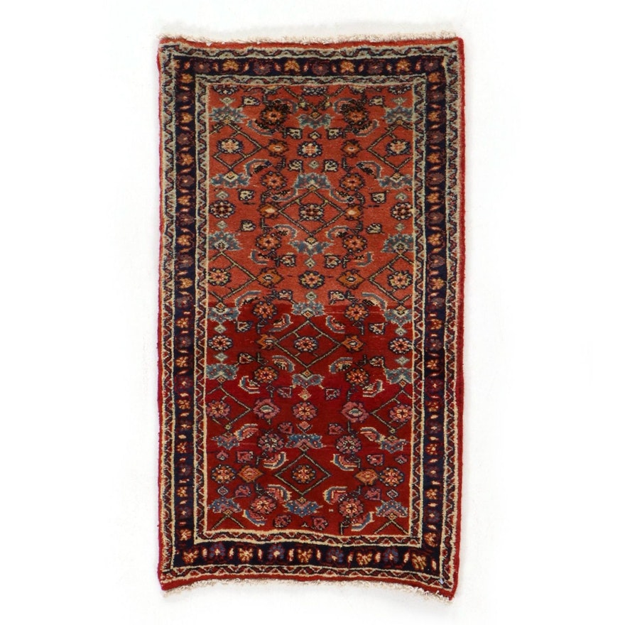 1'7 x 2'11 Hand-Knotted Persian Bijar Rug, 1970s