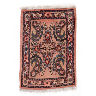 2' x 3'1 Hand-Knotted Persian Sarouk Rug, 1970s