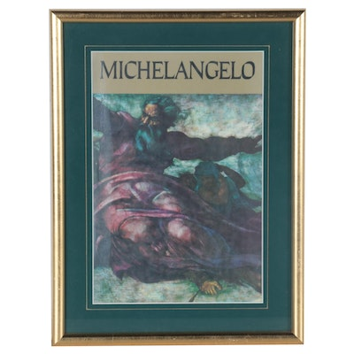 Offset Lithograph after Michelangelo, Late 20th-21st Century