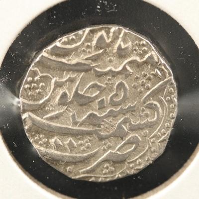 Afghanistan AR Rupee Coin of Zaman Shah Durrani, ca. 1793