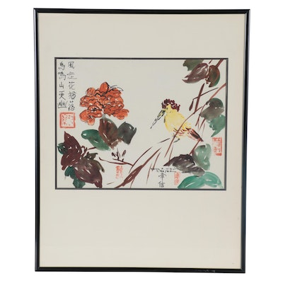 Iohh F. Kisuitz East Asian Watercolor Painting of Bird and Flowers, 1962