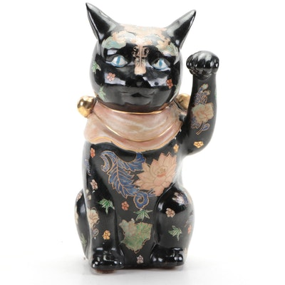 Chinese Famille Noire Maneki-neko Cat Figurine