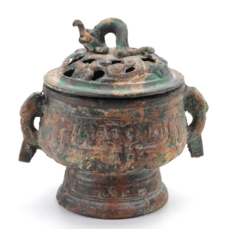 Reproduction Japanese Cast Metal Censer with Lid