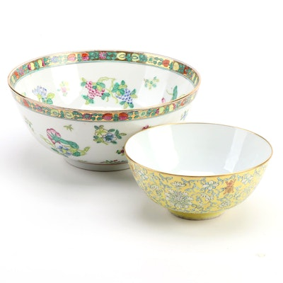 Chinese Porcelain Famille Rose Porcelain and Famille Jaune Bowls