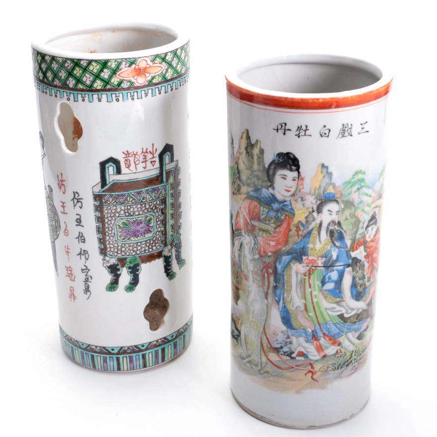Chinese Porcelain Hat Stand and Brush Holder with Pictorial Motifs and Hànzi
