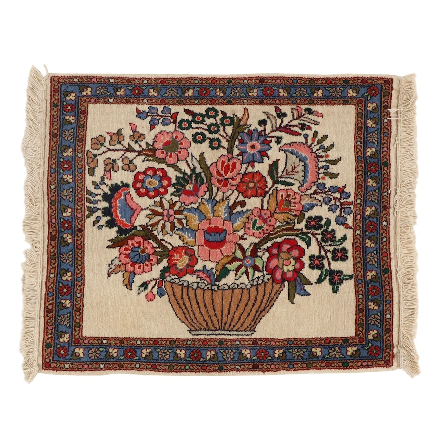 2'3 x 2'11 Hand-Knotted Persian Malayer Still Life Pictorial Rug, 1980s