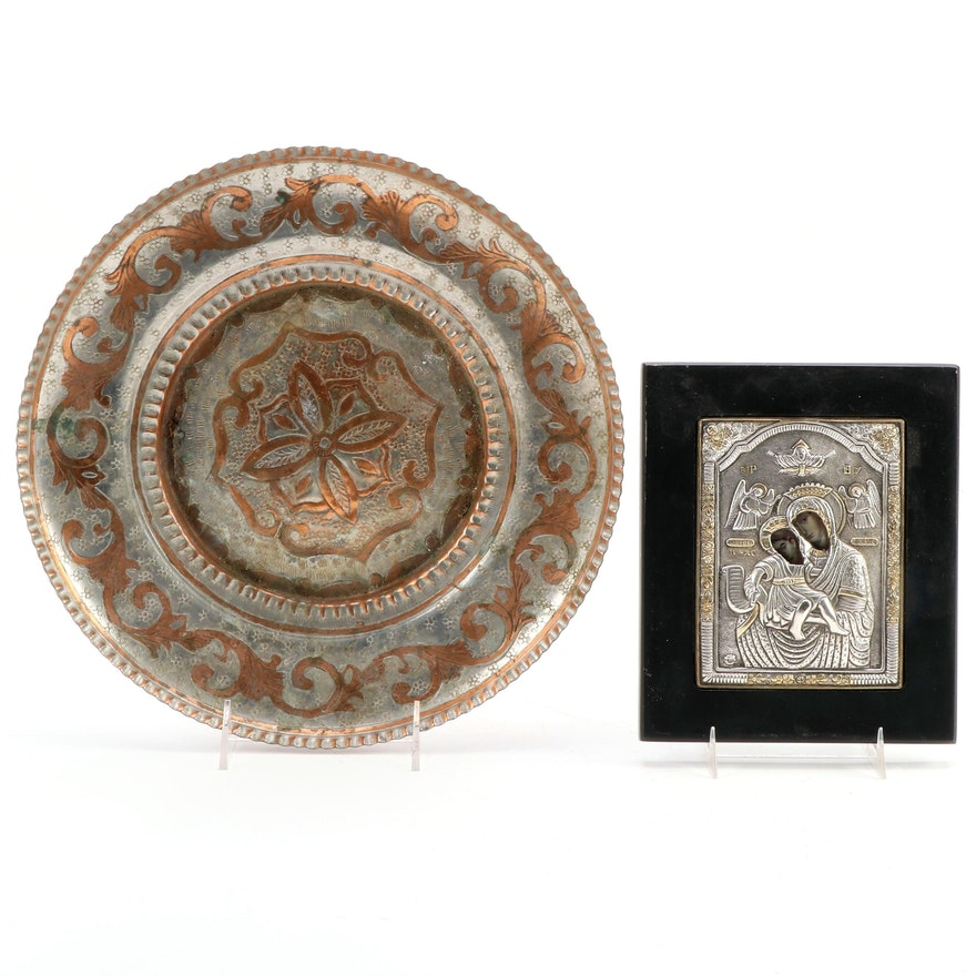 Greek Orthodox Icon with 950 Silver Riza and Chased Copper Platter