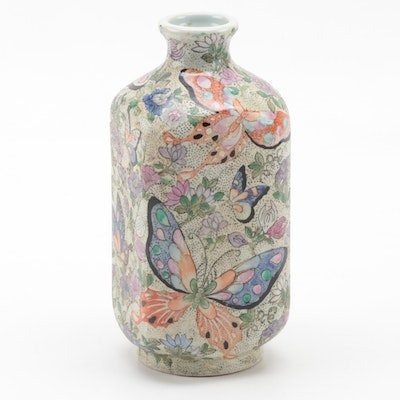 Chinese Ceramic Butterfly Square Bottle Vase