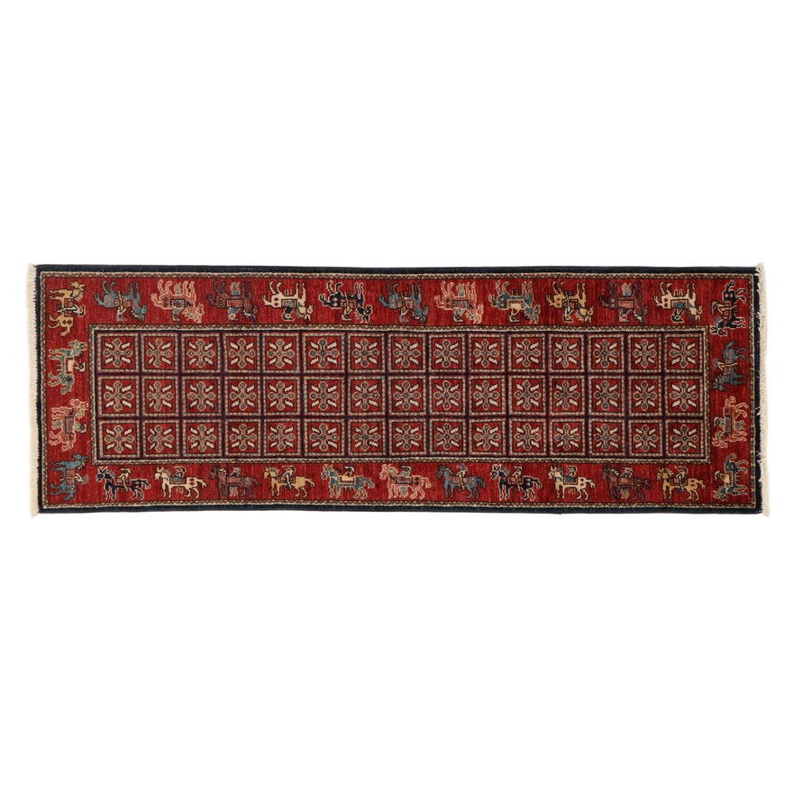 """2' x 6' Hand-Knotted Afghan """"Pazyryk Carpet"""" Style Runner, 2010s"""