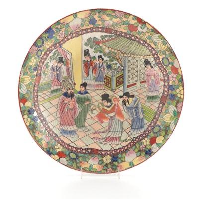 Chinese Porcelain Rose Mandarin Style Bowl