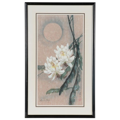 """Karl J. Feng Watercolor Painting """"Cannon Flower"""""""