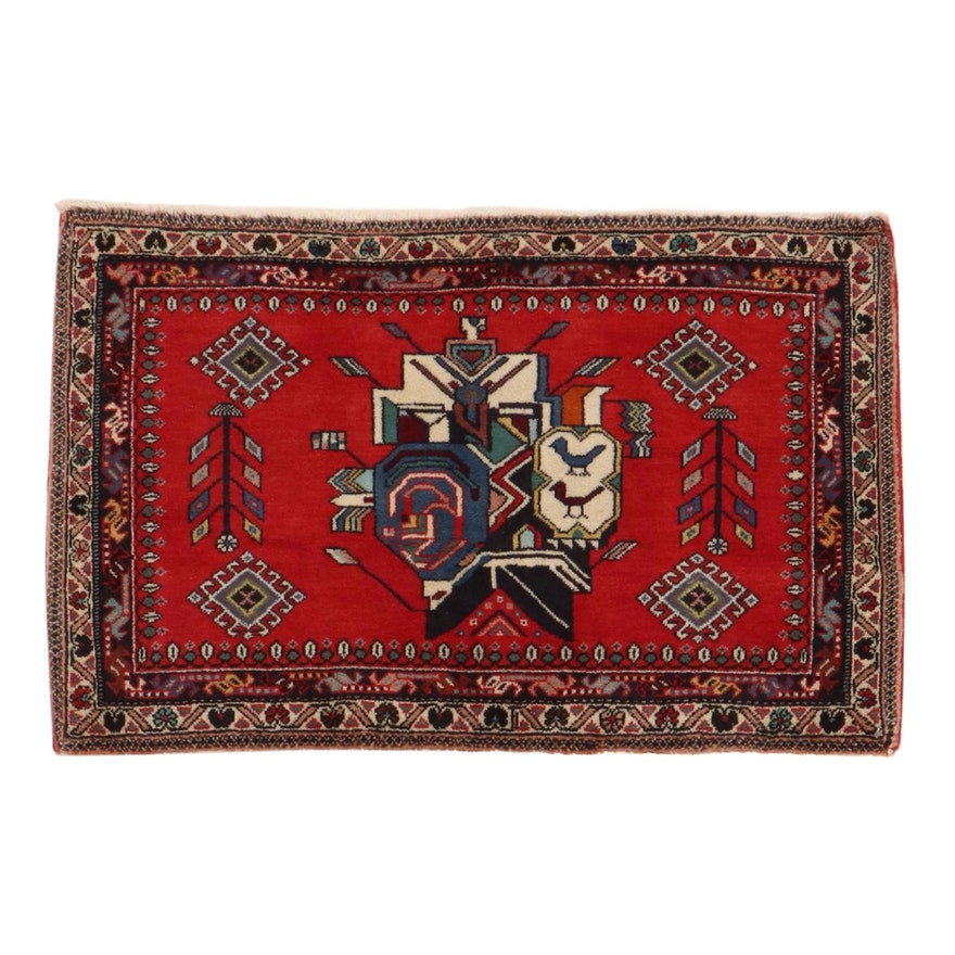 1'11 x 3'1 Hand-Knotted Persian Qashqai Shiraz Wool Accent Rug, 1980's