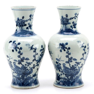 Pair of Chinese Porcelain Peony and Bird Motif White and Blue Baluster Vases