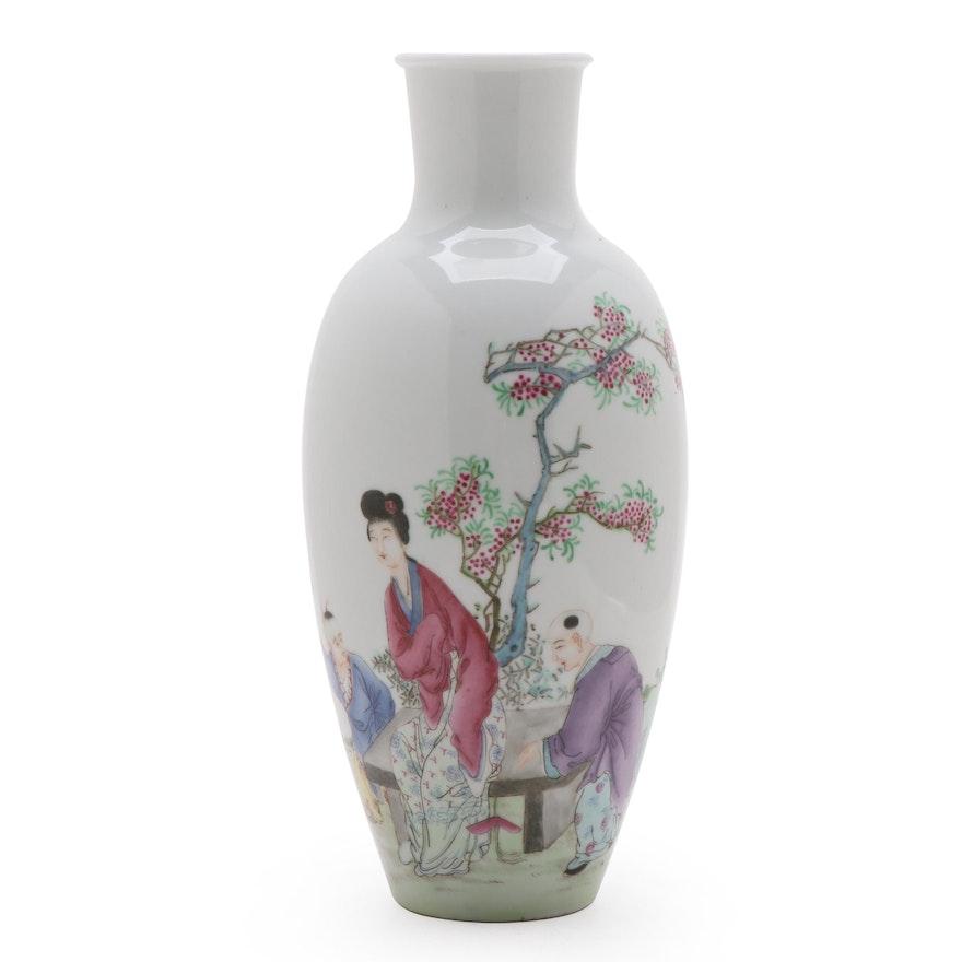 Chinese Porcelain Famille Rose Poem Vase