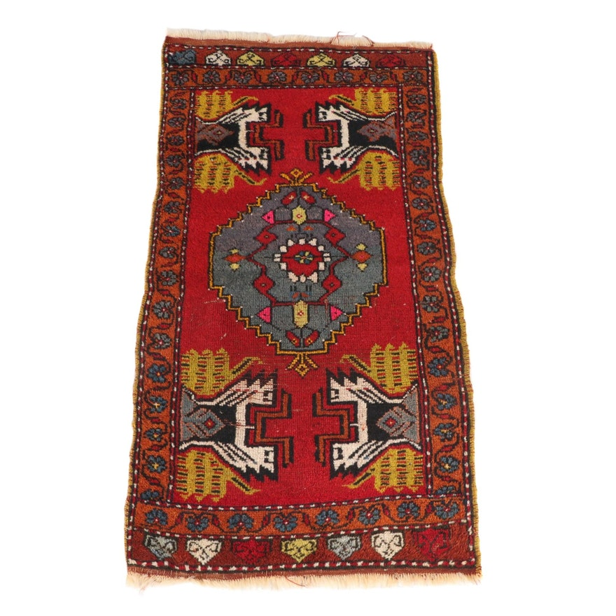 1'10 x 3'10 Hand-Knotted Persian Ardabil Wool Accent Rug