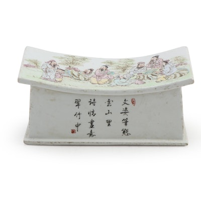 Chinese Porcelain Hand-Painted Pictorial Scene and Hànzi Script Opium Pillow