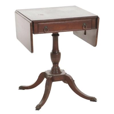 Regency Style Mahogany Drop Leaf Side Table, Mid-20th Century
