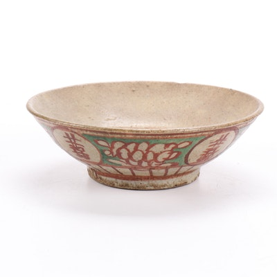 Ming Style Iron Red and Green Glazed Stoneware Bowl
