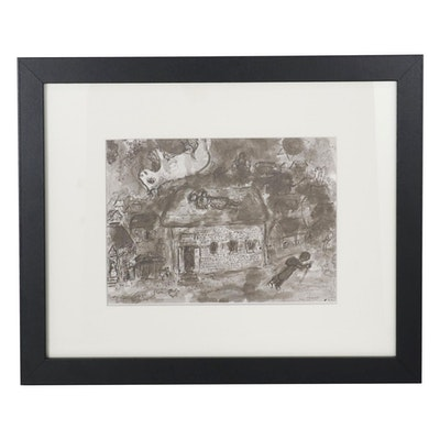 "Offset Lithograph after Marc Chagall for ""Derrière le Miroir,"" 1977"